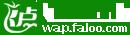 飞卢小说网